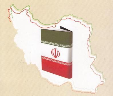 تعريف حقوق اساسی - گروه حقوقی طرح نو-سیدرضاپورطراح وکیل پایه یک دادگستری و همکاران