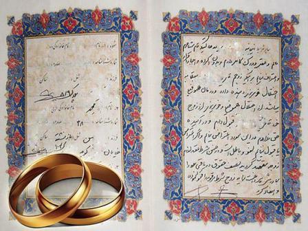 6 - نگاهی به شروط ضمن عقد با تاکید بر مهریه عندالمطالبه و عندالاستطاعه و قانونهای مرتبط و پاسخ به سوالات حقوقی موجود در اینخصوص