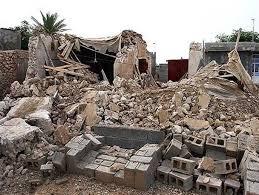 .jpg - قانون و آئین نامه اجرایی تشکیل سازمان مدیریت بحران کشور به بهانه زلزله اسف بارکرمانشاه